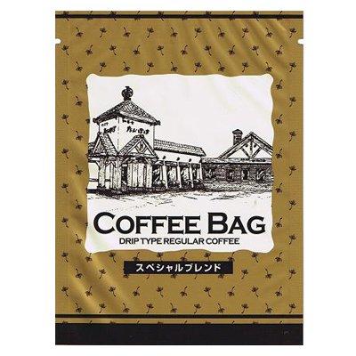 画像2: たんぽぽカフェオレベース1本 ドリップバッグ20袋 ギフト箱入