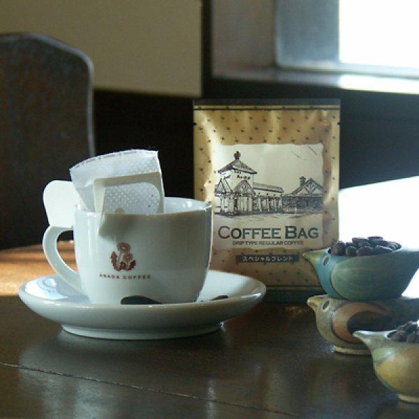 画像1: ドリップパックコーヒー5袋(ストロングブレンド) (1)