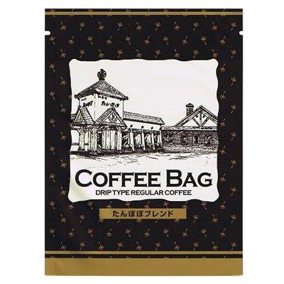 画像3: たんぽぽカフェオレベース1本 ドリップバッグ20袋 ギフト箱入