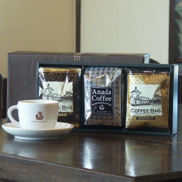 画像1: たんぽぽギフト 豆200gドリップコーヒー20袋 化粧箱入 (1)