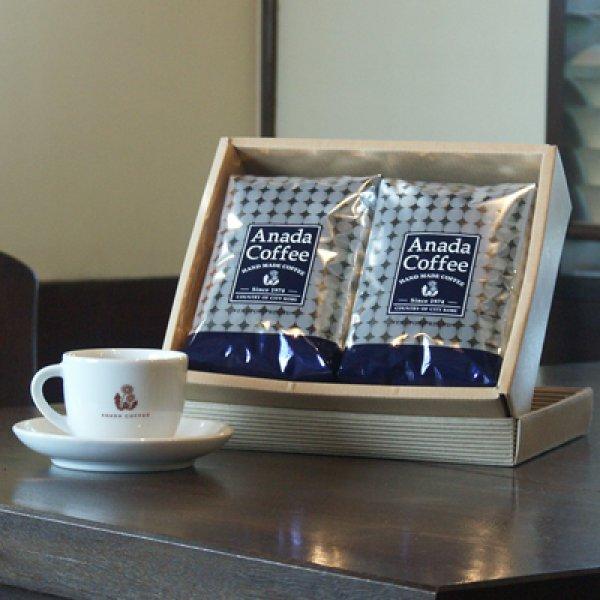 画像1: 珈琲豆ギフト たんぽぽブレンド500g×2袋  (1)