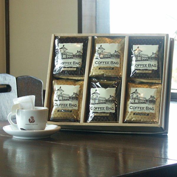 画像1: たんぽぽドリップパックコーヒー 化粧箱入60袋 (1)