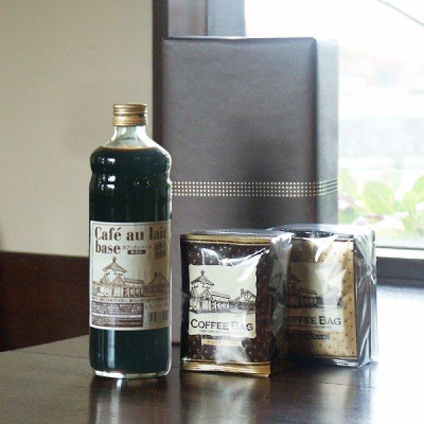 画像1: たんぽぽカフェオレベース1本 ドリップバッグ20袋 ギフト箱入 (1)